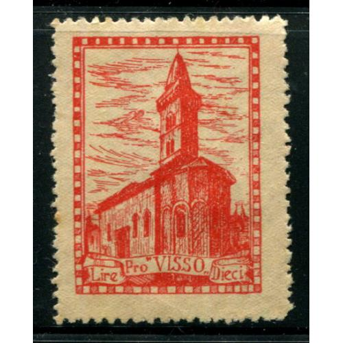 Italy Charity stamp NG, Pro Visso  Italy Charity stamp NG, Pro Visso    IC055
