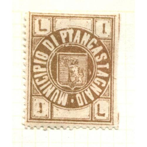 Italy Municipal Revenue Gorizia  1st issue 1 L   OG,  ia180