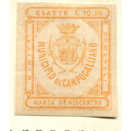 Italy Municipal Revenue  Campogalliano 10.00L OG Proof    it1200