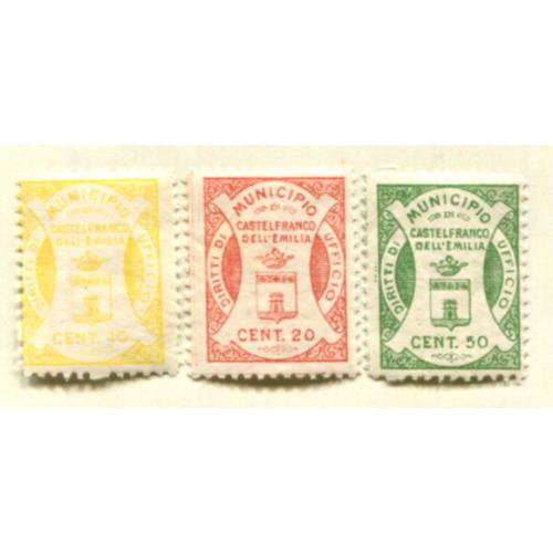 Italy Municipal Revenue  Castelfranco Emilia, OG set, 2 scans    it1233
