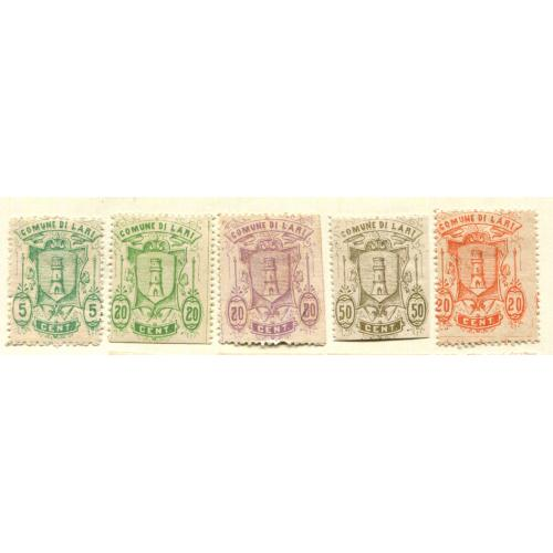 Italy Classic Municipal Revenue  Lari 2nd Issue OG short set  it1377